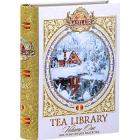 Чай Basilur ЧАЙНОЕ СОБРАНИЕ ТОМ I/TEA LIBRARY VOLUME I 100г