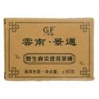 Чай Пуэр Шен, Плитка 50 г