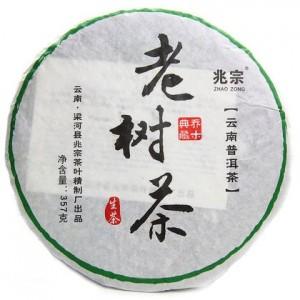 Чай Пуэр Зелень Юннаня, Шен, Блин 357 г
