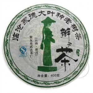 Чай Пуэр Девушка Зеленые Косы, Шен, Блин 357 г