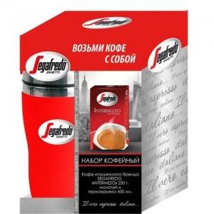Кофейный набор SEGAFREDO 250 гр. с термокружкой