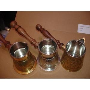 Турка для кофе, 250 гр.
