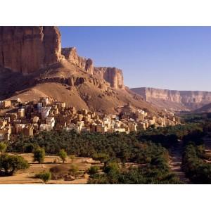 Кофе Йемен Мокко Матари, 0,5 кг