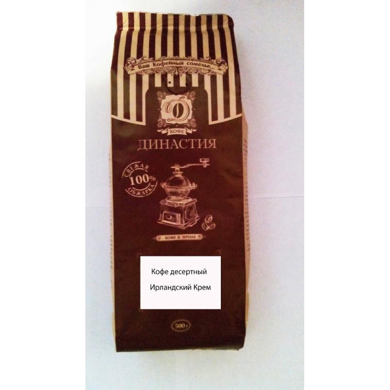 Кофе в зернах владивосток