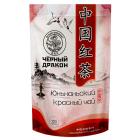 Юньнаньский красный чай, 100гр
