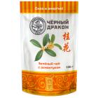 Зелёный чай с османтусом, 100гр