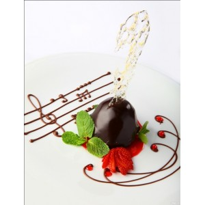 Кофе Шоколадная Симфония, 0,5 кг