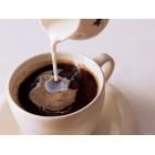 Кофе Сливочный Ирис. 0.5 кг
