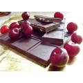 Кофе Вишневый бархат (вишня, шоколад), 0,5 кг