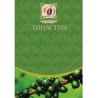 Кофе Арабика зеленый Бразилия, 1 кг