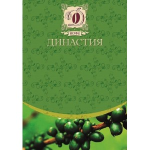 Кофе Арабика зеленый с экстрактом имбиря, 1 кг